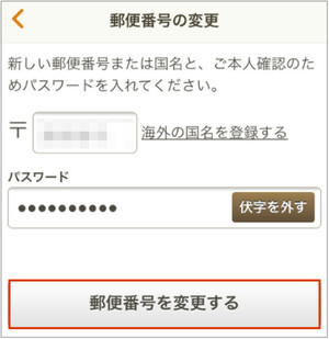 252dcc341c04401ffb1e4ad1b323ace1?p=1485693056