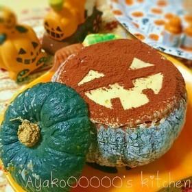 ハロウィンは「まるごとかぼちゃ」レシピで盛り上がろう♪