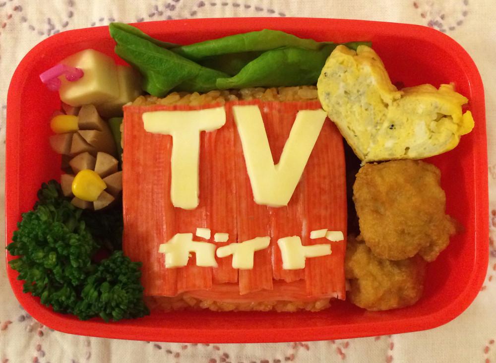 テレビで紹介されたメニューを再現しまくる話題のキッチンがとにかく面白い!