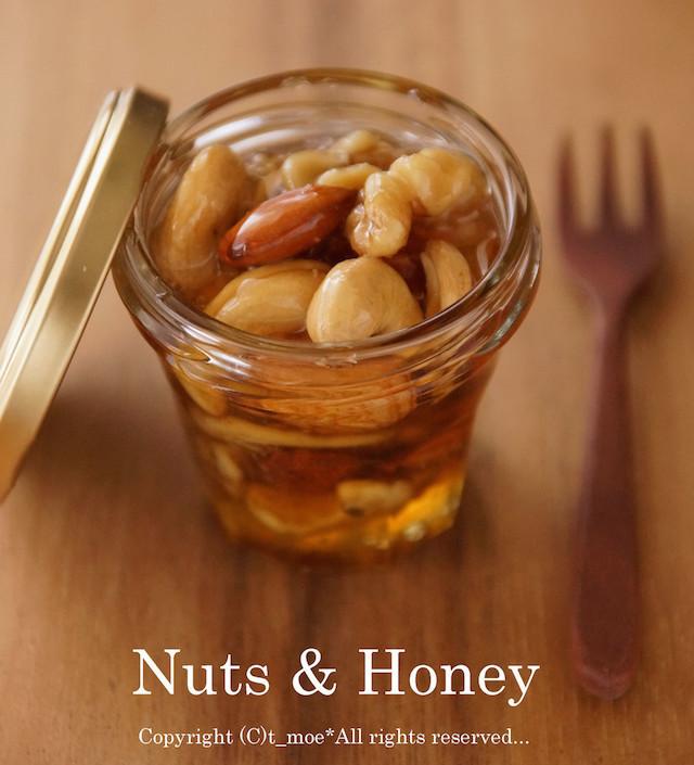 マツコの手が止まらなかった!家で作れる「ナッツのハチミツ漬け」レシピを紹介