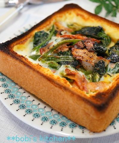 【パイ生地不要】食パン1枚でできる「キッシュトースト」でリッチ朝ごはん♪