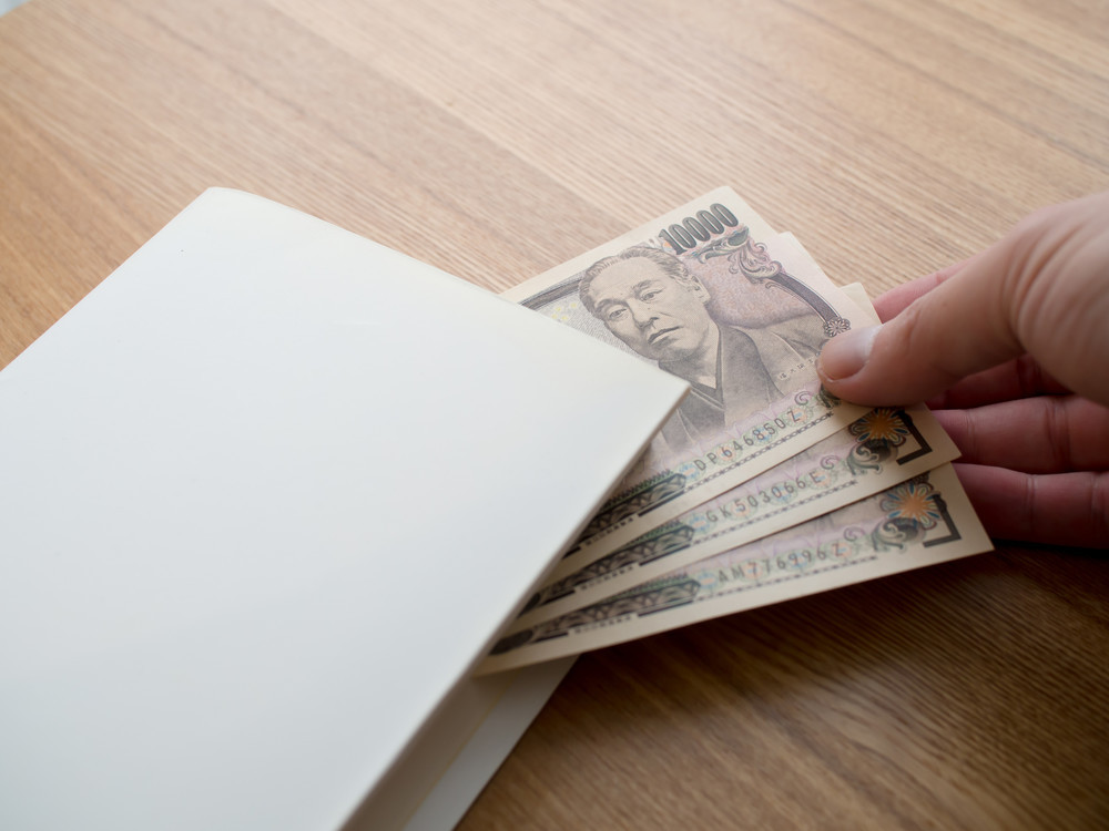 「お金の流れ」を見直して【貯められる家計】をめざそう!