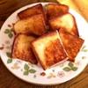 【フライパンで簡単】「キャラメルポップコーンみたいなトースト」にやみつき〜!