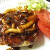 【豆腐よりも超簡単】「おからハンバーグ」ならヘルシー美味に仕上がるぞ!