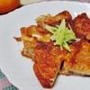 【カリカリもちもち★】「さつま揚げのチーズ焼き」がお弁当の隙間おかずに使える!