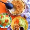 「スコップコロッケ」は忙しい主婦にぴったりの時短レシピ 〜「金曜イチからスペシャル」より〜
