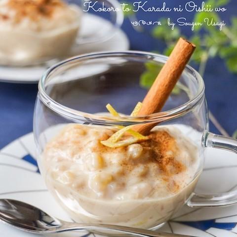 【異国のスイーツ】スペイン料理「アロス・コン・レチェ」で甘い米を楽しもう!