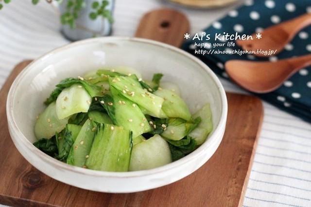 レンチン2分!「チンゲン菜のお浸し」なら、忙しい日もすぐできる!