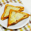 余ったカレーが華麗に変身!?「チーズカレーパンのつもりトースト」ってなんだ?