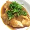 お肉ふっくら♪柚子胡椒香る「鶏むね肉のみぞれ煮」はリピ確定の美味しさ!