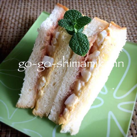 【奇跡のコラボ】いつもの「卵サンド」に◯◯追加で、ハマる美味しさに!
