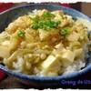 【喉ごしトロ〜リ♪】サッパリ「あんかけ豆腐丼」は食べ過ぎ注意の旨さ