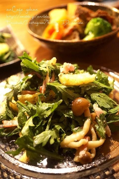 【苦みがうまい!】大人の味わい「春菊のサラダ」