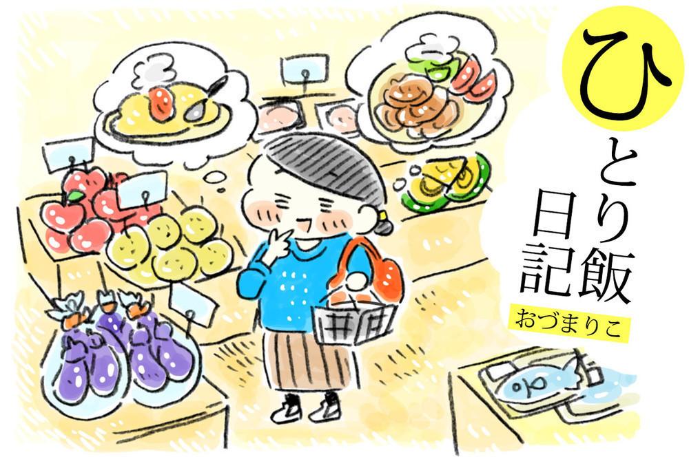 たった15分で驚きのしっとりさ♪「冷凍食パン」でふわふわ美味なフレンチトースト【ひとり飯日記 Vol.4】