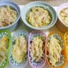 子ども大好き!「お弁当用ミニグラタン」の冷凍作りおきレシピ3選