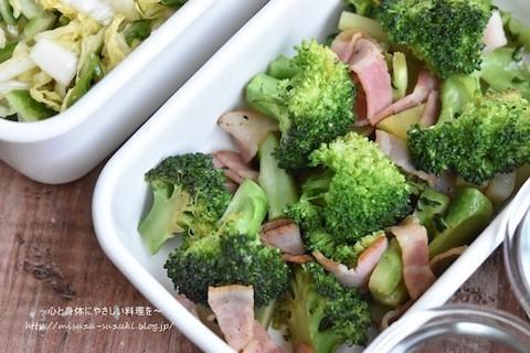 【連休前にまとめて作りおき!】休み明けにすぐ食べられる「冷凍おかず」6選