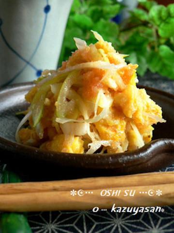 ふわシャキ美味! レンジで作れる「卵の明太子和え」の即席つまみが新しい♪
