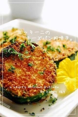 フライパンで完成!「ズッキーニ×チーズ」で作れるお手軽おかず5選