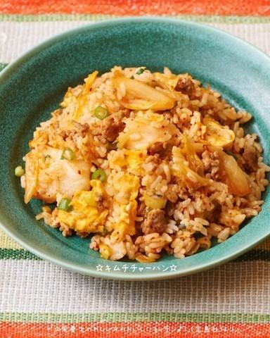 食欲UP!美味しいのに味つけ簡単「キムチチャーハン」バリエ5選