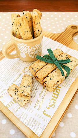 ビニール袋で簡単!卵・バター不要「ごまのスティッククッキー」