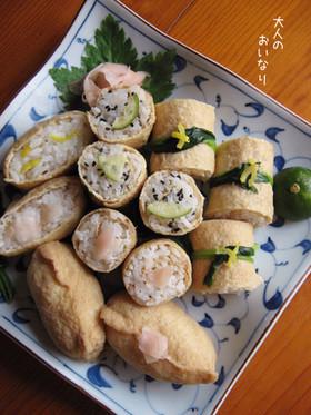 専門店にも負けない!おうちで楽しむ極上「いなり寿司」5選