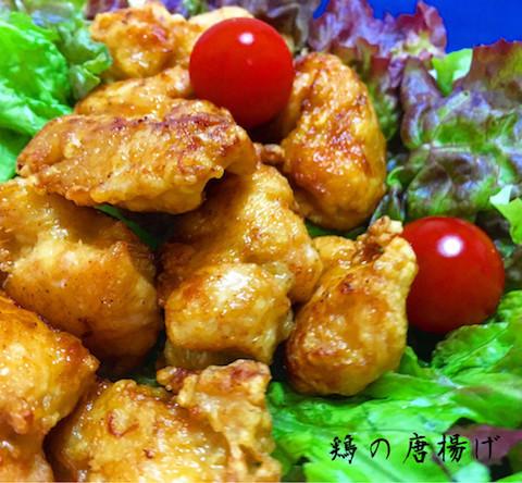 フライパンや魚焼きグリルで簡単!「揚げない唐揚げ」が朝のお弁当作りに◎