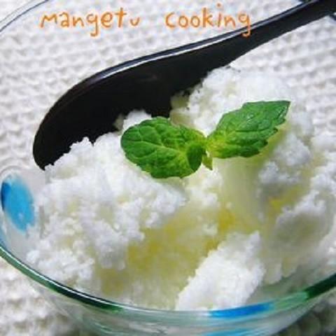 【材料2つ】混ぜるだけで簡単「ヨーグルトのフローズンアイス」がさっぱり美味