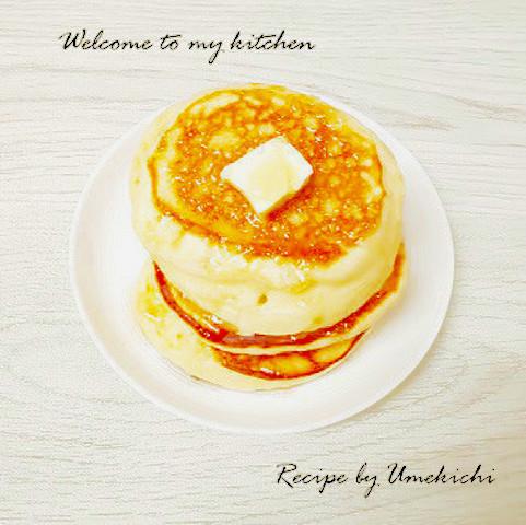 卵・牛乳は不要!「ヨーグルトとHMだけパンケーキ」がもっちり美味しい♪