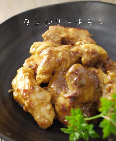 【唐揚げもイケる!】「余ったカレールー」を使った王道の鶏肉メニュー3選