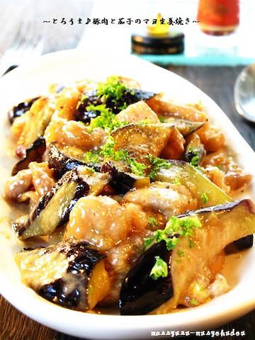 生姜マヨがからんで絶品!「豚肉となすのマヨ生姜焼き」の和食献立