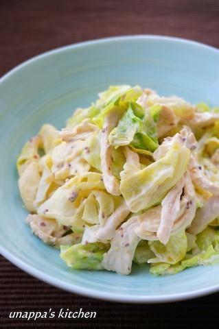 鶏むね肉を使って♪ボリューム副菜「蒸し鶏サラダ」の味バリエ5選