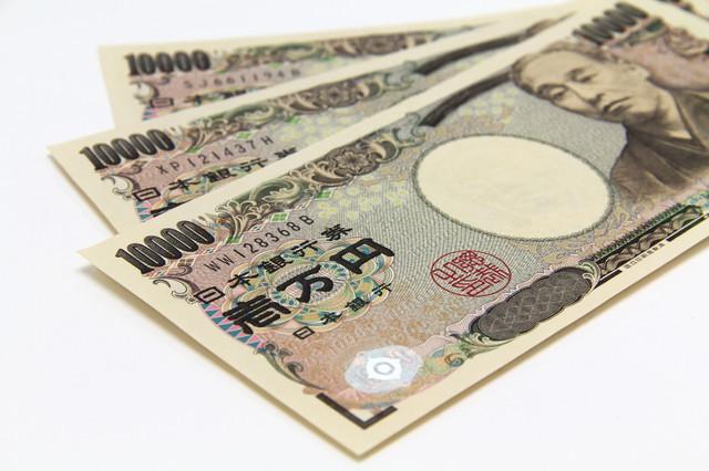 """11月の過ごし方が重要!年末の出費増に備える""""あと3万円""""を捻出する方法"""