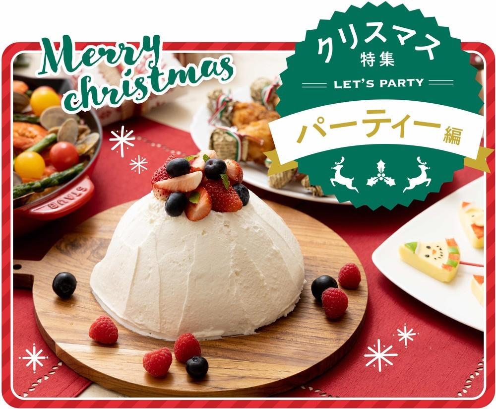 失敗しない「豪華ケーキ」はいつもの調理道具で作れる♪【クリスマス特集vol.3】