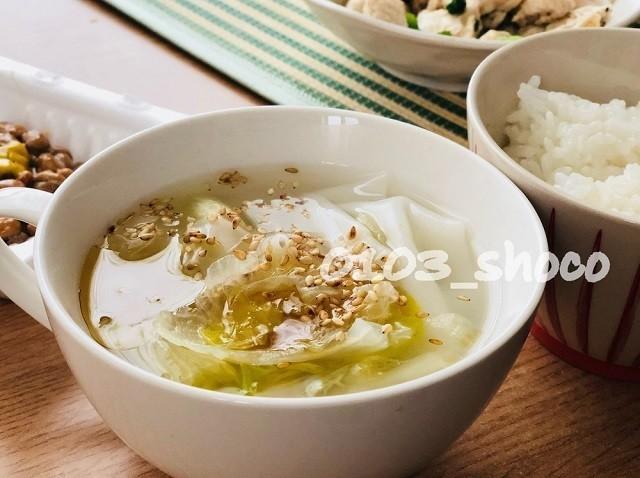 寒い季節にぴったり!とにかく時短な「包まないワンタンスープ」がラクうま大満足☆
