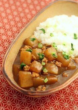 【年末年始の家計ピンチに】「大根カレー」が家族大満足の美味しさ