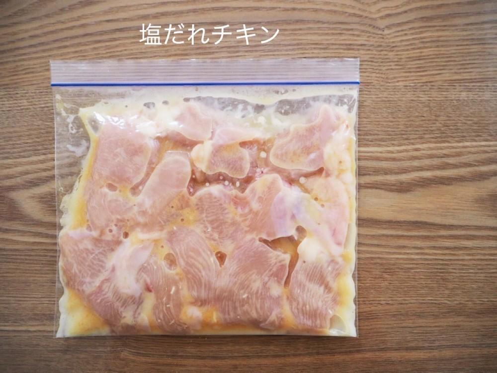 忙しい年末の時間節約にも!常備しておきたい「冷凍味付け肉」バリエ
