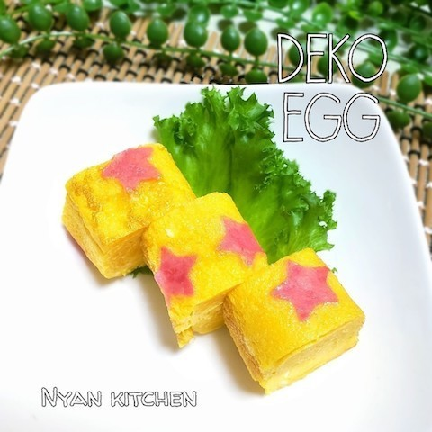華やかな見た目に!お弁当に加えたい「簡単かわいい卵」レシピ4選
