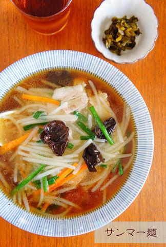 【とろりん♪美味】インスタント麺のあったかアレンジで寒さを乗り切ろう!