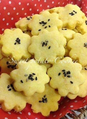 優しい甘さで癒やされる♪ほっこり美味「さつまいもクッキー」
