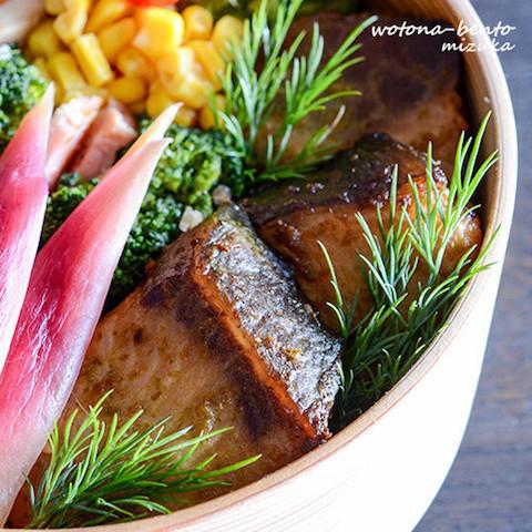 マンネリ解消!いつもと違う「魚の下味冷凍」味つけバリエ4選