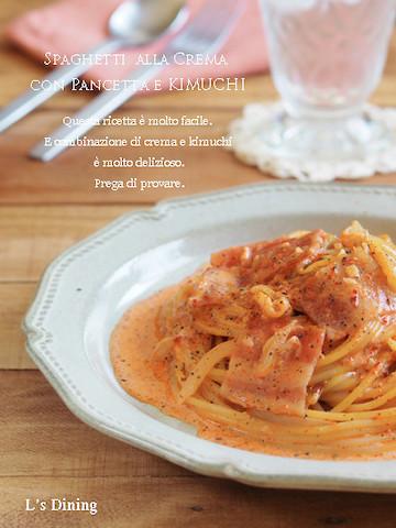ちょい足しで大変身♪ピリ辛美味「キムチ入りパスタ」の味バリエ5選