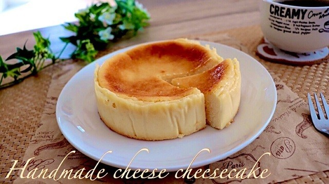 【250円で!?】牛乳の消費にも◎チーズを買わずに「チーズケーキ」が作れちゃった!