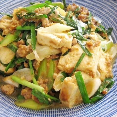 バリエいろいろ♪「豆腐×ひき肉」の節約おかず4選
