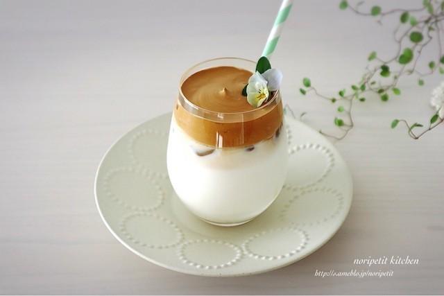 おうちカフェにおすすめ!韓国で大人気の「ダルゴナコーヒー」を作ってみよう♪