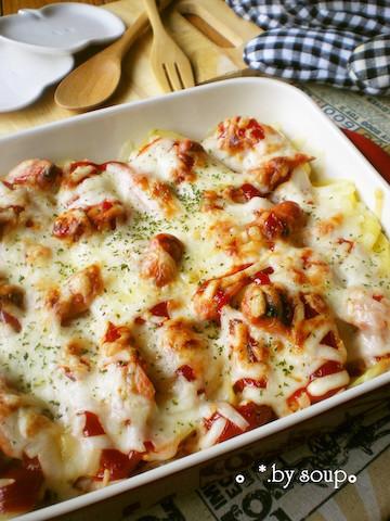食卓が華やかになる!家族で楽しむ「おもてなし」レシピ