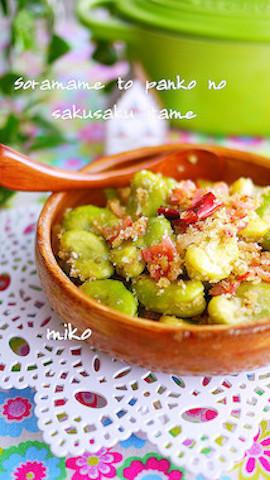 ゆで方のコツもご紹介☆ホクホク美味「旬のそら豆」の副菜