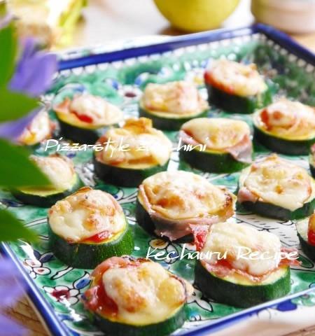 トースターでラクラク作れる♪お手軽「ズッキーニのグリル」味バリエ