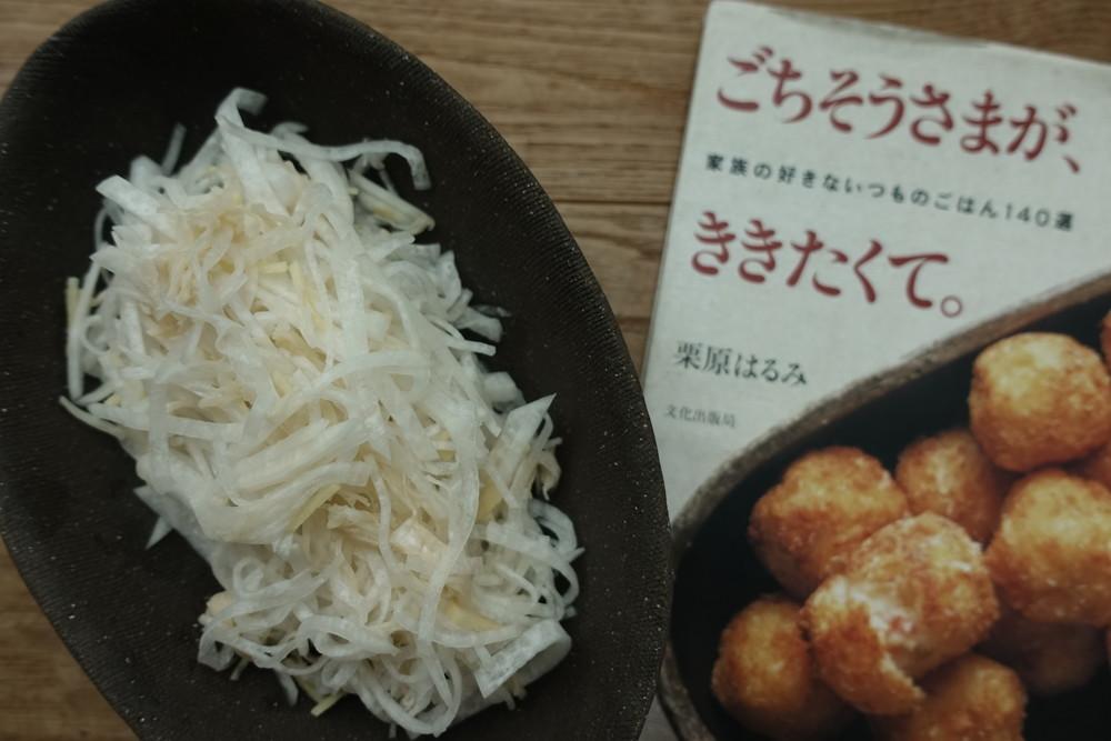 載ってるレシピ、全部作った!私の大切な「料理本」の話【おいしい思い出 vol.19】