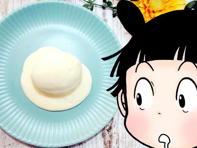 ウフフって笑うフランス料理?! クリーミー美味な「ウフマヨ」の超簡単レシピ【犬養ヒロの気になる料理 vol.1】
