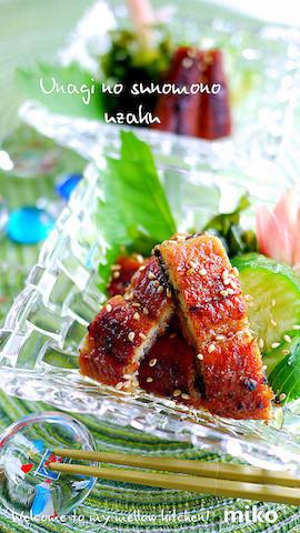 """季節ならではの楽しみ!8月2日の「土用丑の日」に食べたい""""うなぎ""""レシピ"""